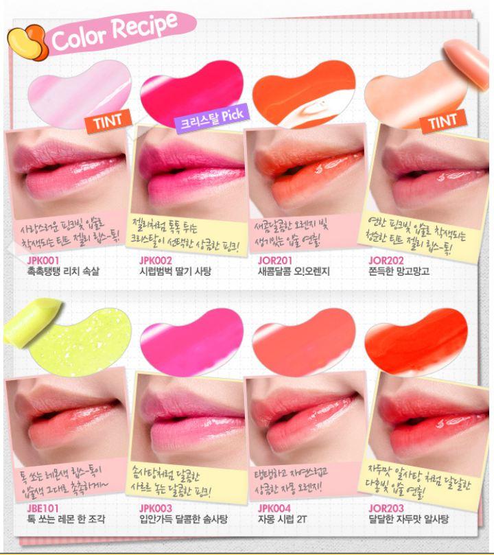 www.51kkk.com_WIKITREE | 에뛰드하우스, 독특한 신상 립스틱 이름