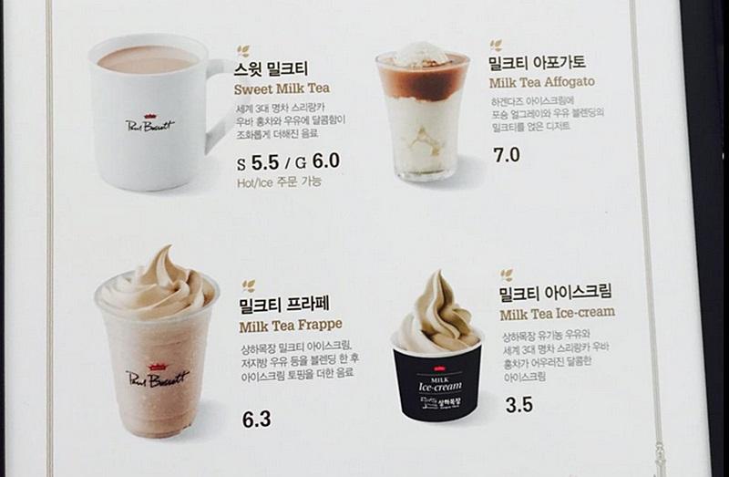 커피브랜드 '폴바셋' 밀크티 신메뉴 화제