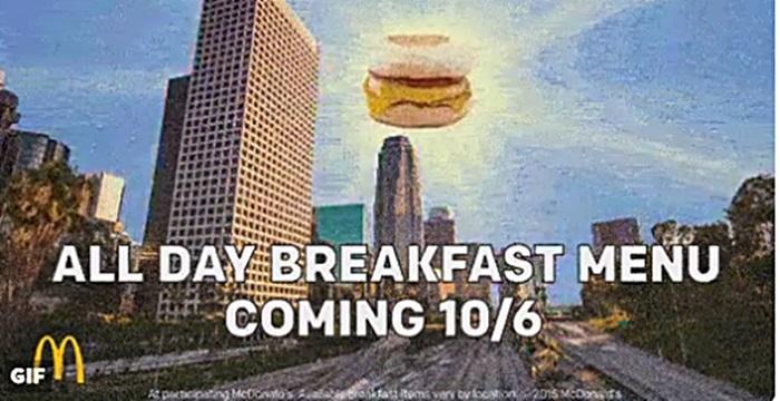 맥도날드 아침메뉴 종일 판매 결정, 한국은
