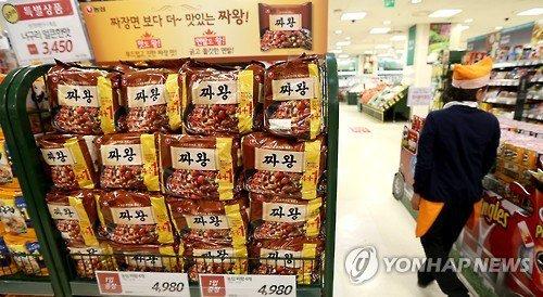 짜왕, 라면지도 바꿨다…서울·경기서 2위