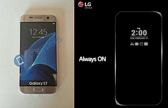 삼성 갤럭시S7 vs LG G5, 추정 스펙은?