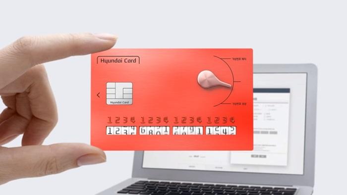 '12시~1시' 점심시간 폐지한다는 국내 카드 회사