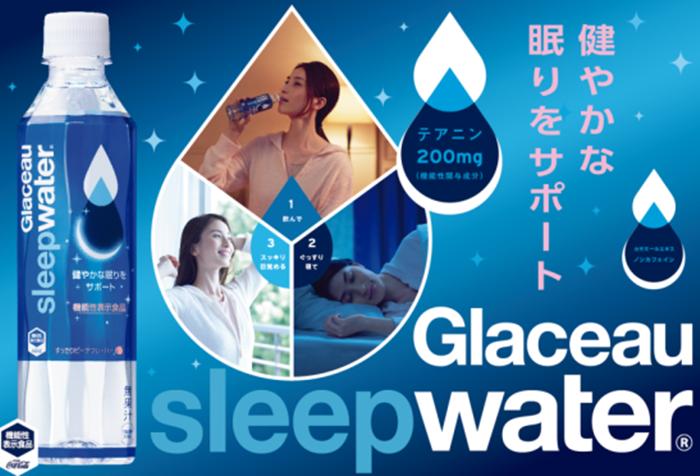 일본 코카콜라에서 나온 '잠 오는 물'