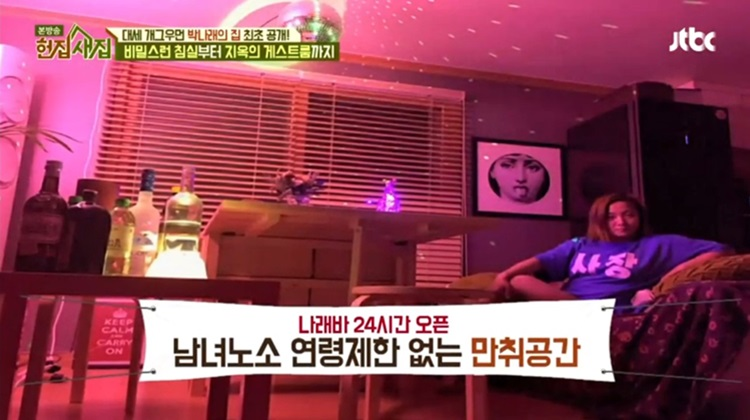 'K3 판매왕' 오른 박나래