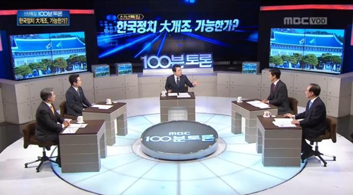 Wikitree 100분 토론 생방송 중 안희정 항의 배경화면 즉석 교체