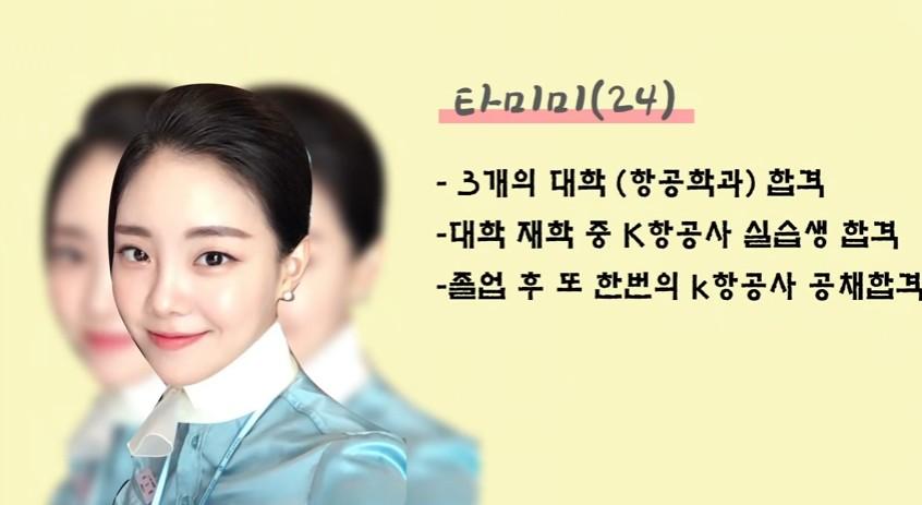 묵직한 H컵녀 bj애진 인스타 몸매 근황 : 네이버 블로그