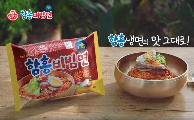 입소문 타고 있는 오뚜기 '함흥비빔면' (SNS 시식후기)