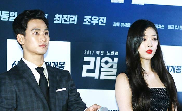 '리얼' 쏟아지는 혹평...영혼 새고 있다는 김수현