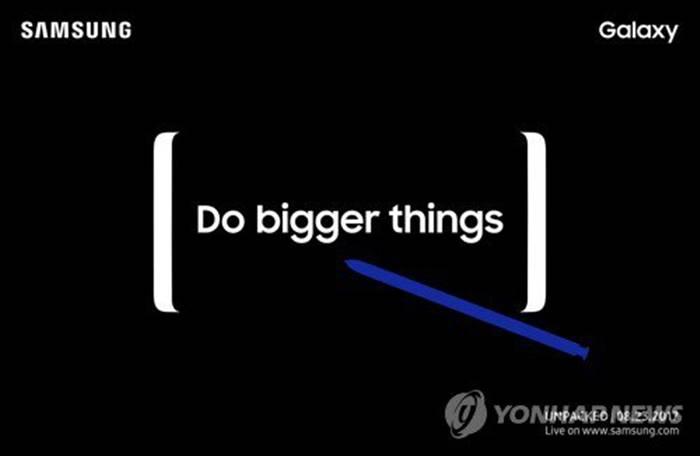 갤럭시노트8 내일 0시 공개...노트 시리즈 '부활?'