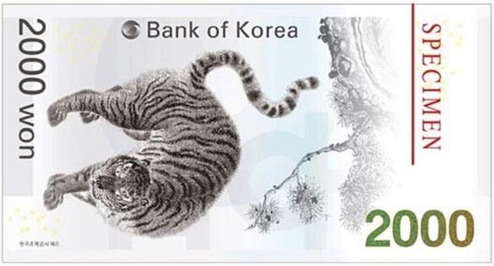 """""""예쁘게 생긴 돈""""... '2000원권 지폐'에 대한 사실 8가지"""