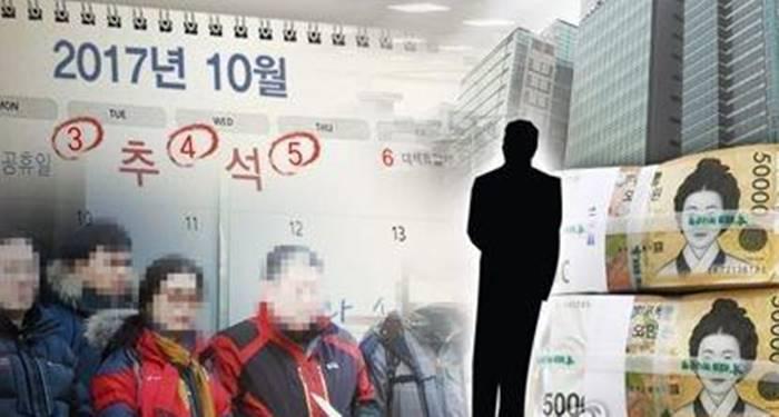 체불임금 3년째 고공행진…눈물 흘리는 근로자들