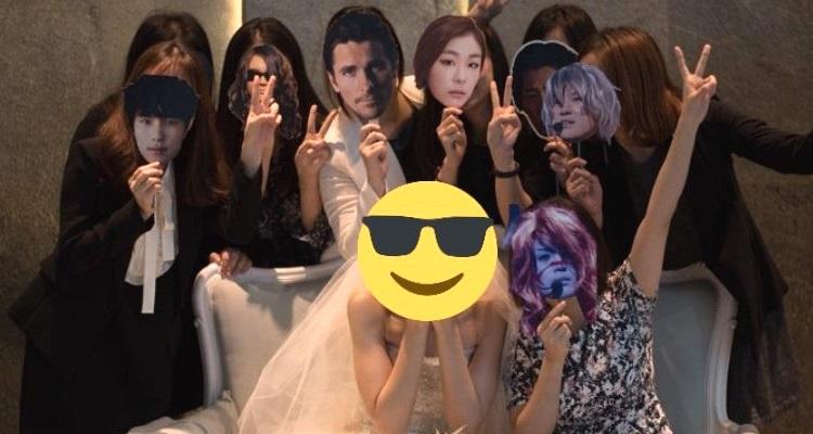 '신부의 역대 최애'로 변신해 결혼사진 찍은 친구들