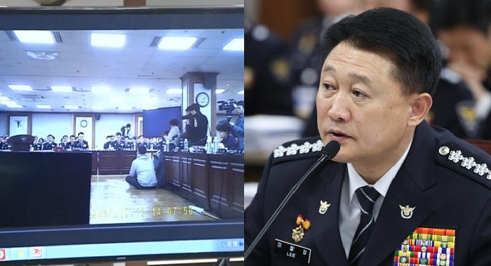 경찰청에서 '몰카' 촬영 당한 경찰청장 (ft. 진선미 의원)