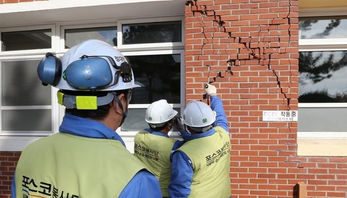 """""""총 80명 부상"""" 포항 지진 피해 규모가 계속해서 추가 확인되고 있다"""