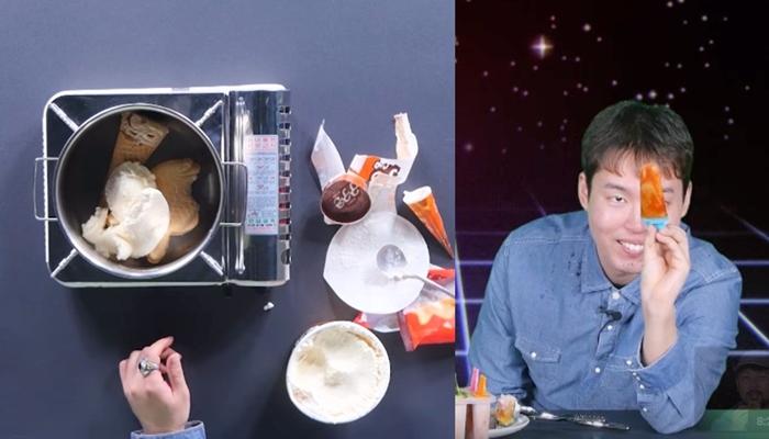 """""""따뜻한 아이스크림? 얼려먹는 떡볶이"""" 음식 반대로 먹기 (영상)"""
