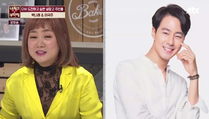 박나래가 밝힌 '나래바' 방문 희망 연예인 명단
