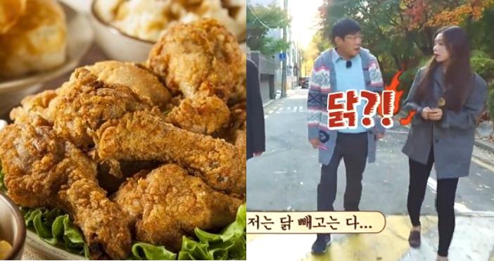"""레드벨벳 아이린 """"닭 트라우마 때문...치킨 못 먹어요"""""""