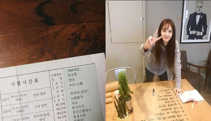 """""""인생은 한 번에 결정나지 않아"""" 잠 못 드는 고3 위해 김소영이 남긴 글"""