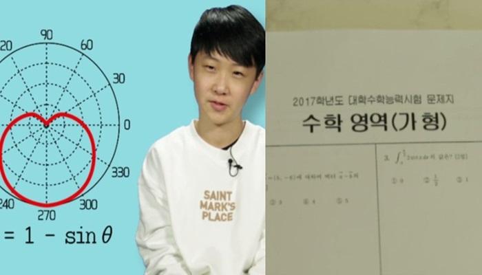 """""""혼자 공부했는데...처음 본 수능 수학이 88점"""" 초등학교 6학년 수학 영재 사연"""