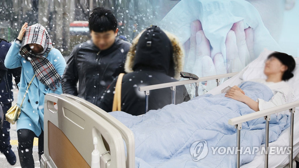 """""""저체온증으로 1명 사망"""" 강추위에 '한랭질환자' 41명 발생"""