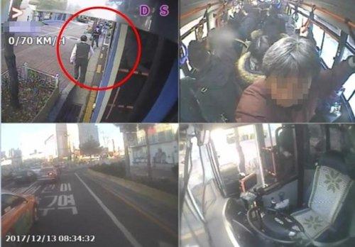 만원버스서 쓰러진 여고생 한마음으로 도운 출근길 시민들 (영상)