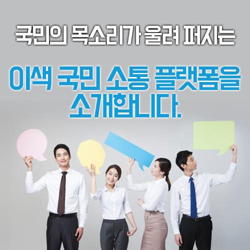 news_image