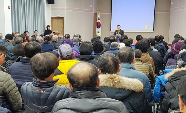 함평군, 새해농업인 실용교육 박차