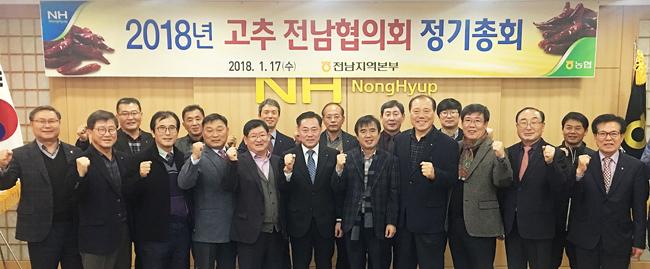 전남농협, '18년산 건고추 계약재배 1,300톤 확대