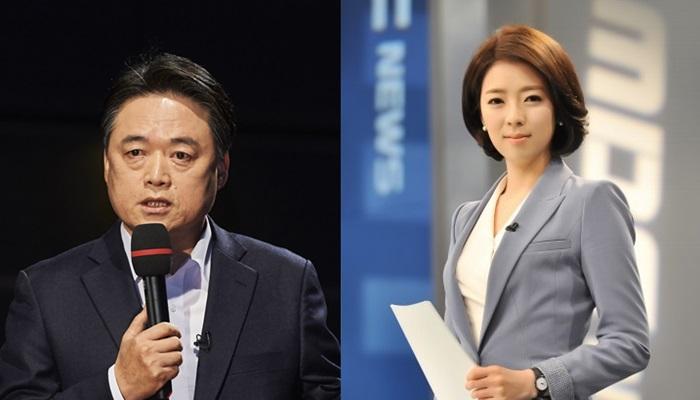 """최승호 """"배현진, 다시 뉴스 출연하는 일 없을 것"""""""