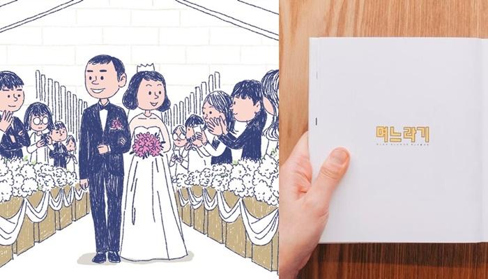 """""""'며느라기' 단어가 많이 사용되면 좋겠다"""" 웹툰 '며느라기' 작가 후기"""