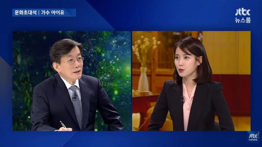 """""""큰아버지 뻘이니까"""" 아이유 만난 손석희 반응 (ft.아빠미소)"""