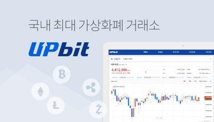 """""""한국 업비트, 거래액 세계 1위""""...3위 빗썸도 2위 맹추격"""