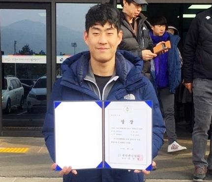 호남대 펜싱부 송은균, 청소년 국가대표 최종 선발