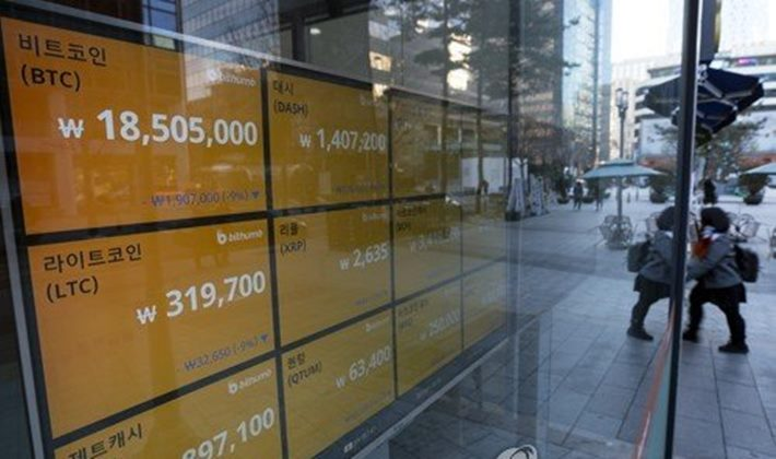 정부, 가상화폐거래소 순익에 세금 최고 24.2% 징수 전망