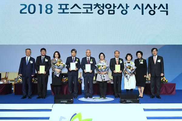 '2018년 포스코청암상' 손영우 고등과학원 교수 등 4명 수상