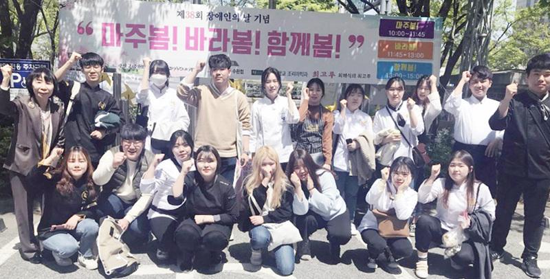 호남대KIR 사업단 '로컬챌린지-제38회 장애인의날 봉사'