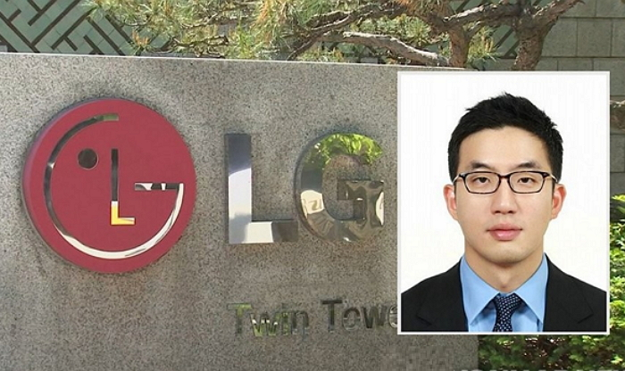 "LG 새 선장될 구광모는 누구...""40세 젊은 피, 겸손하고 소탈해"""