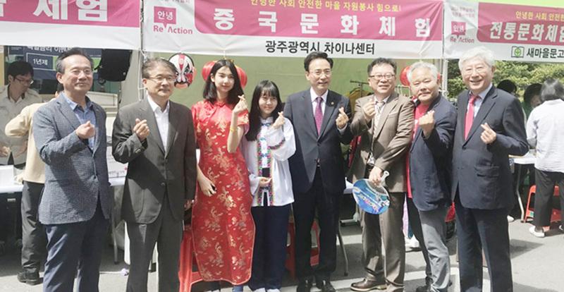 광주차이나센터 '중국문화체험' 실시