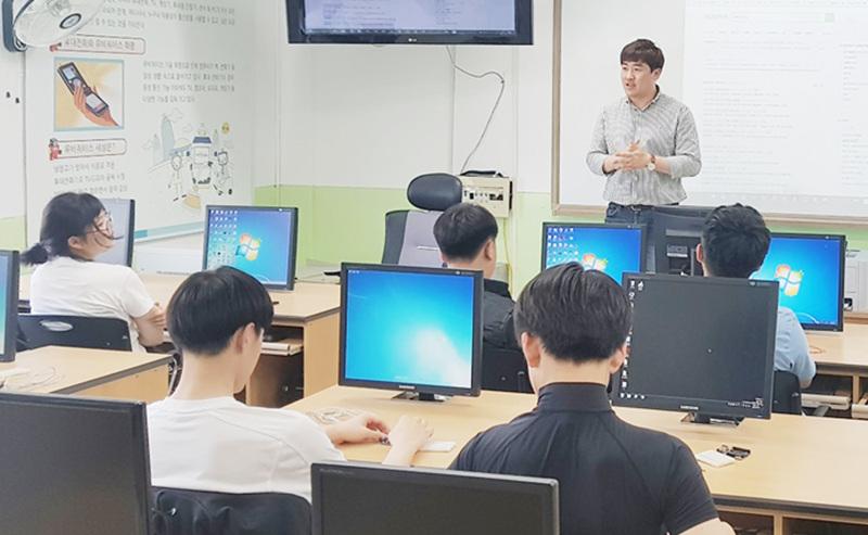 호남대 문화콘텐츠사업단, 함평 해보중 창의콘텐츠교실