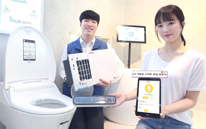 LGU+, IoT 적용 '스마트 욕실' 서비스 출시