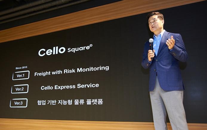 삼성SDS, 온라인 물류 플랫폼 '첼로 스퀘어 3.0' 선봬
