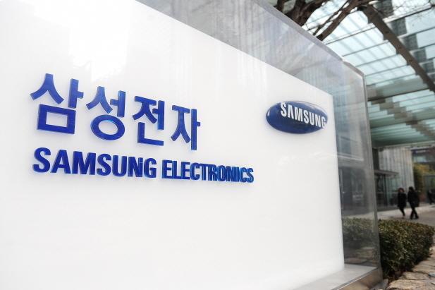 삼성전자, 차세대 배터리 기술'전고체전지 포럼'개최