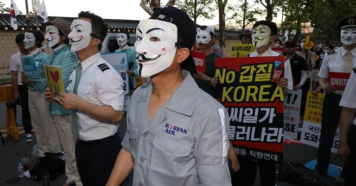 대한항공·아시아나항공 노조, 첫 공동집회 개최...'경영진 OUT'