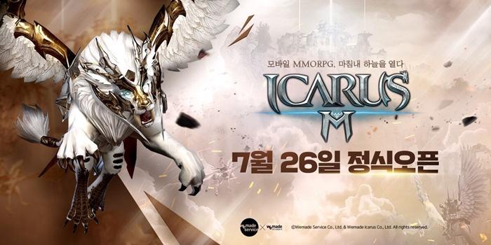모바일 MMORPG '이카루스M' 26일 출시