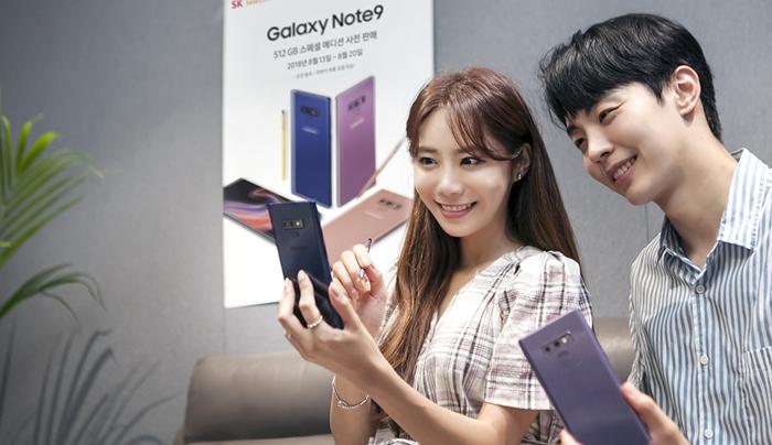 """갤노트9 초기 판매량? """"S9보다 높다""""…이통사별 빵빵한 혜택 '총력전'"""