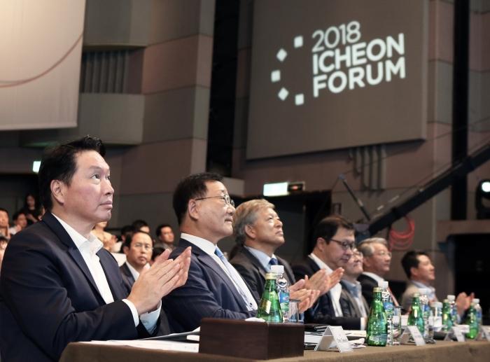 SK그룹, 제2회 이천포럼 개막...미래 혁신방안 모색