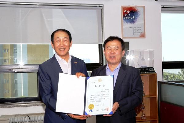[포토]부산지방조달청, 지역 우수조달기업 (주)에이비엠 표창