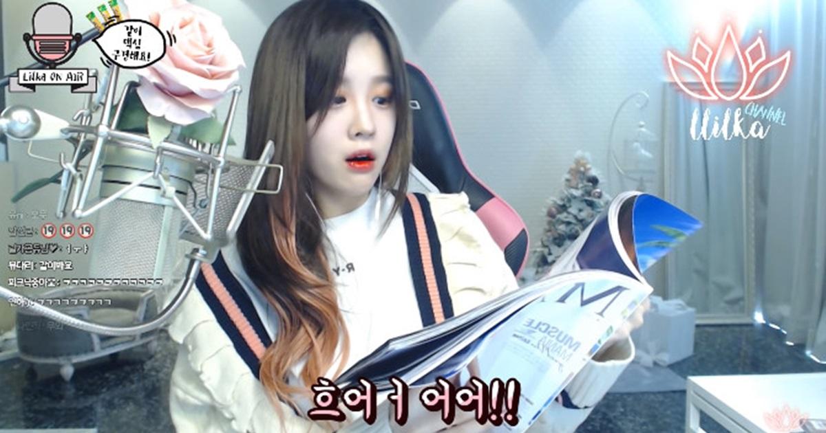 맥심 화보 찍은 BJ가 잡지 보고 당황한 이유 (영상)