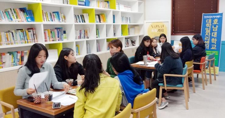 호남대 일자리센터, '자기소개서 컨설팅'취업역량 키운다