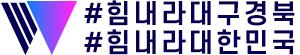 위키트리 로고